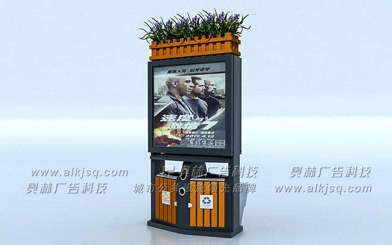 AL广告垃圾箱113