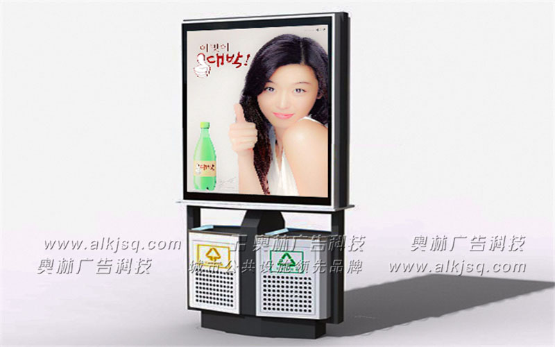 AL广告垃圾箱110