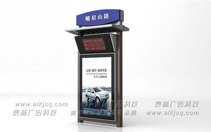 [09.16] 河南省 电子平博pinnacle sports站牌生产安装 第2批发货
