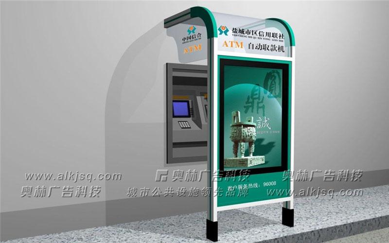 AL治安ATM防护亭30