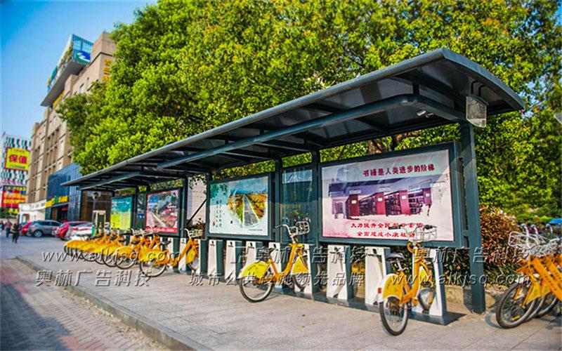 AL公共自行车棚136