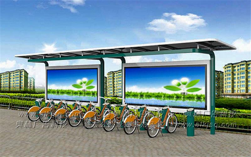 AL公共自行车棚138