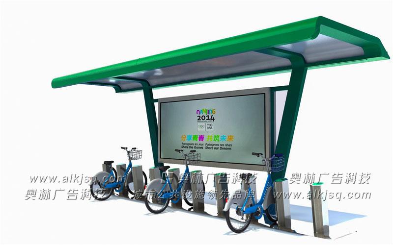 AL公共自行车棚141