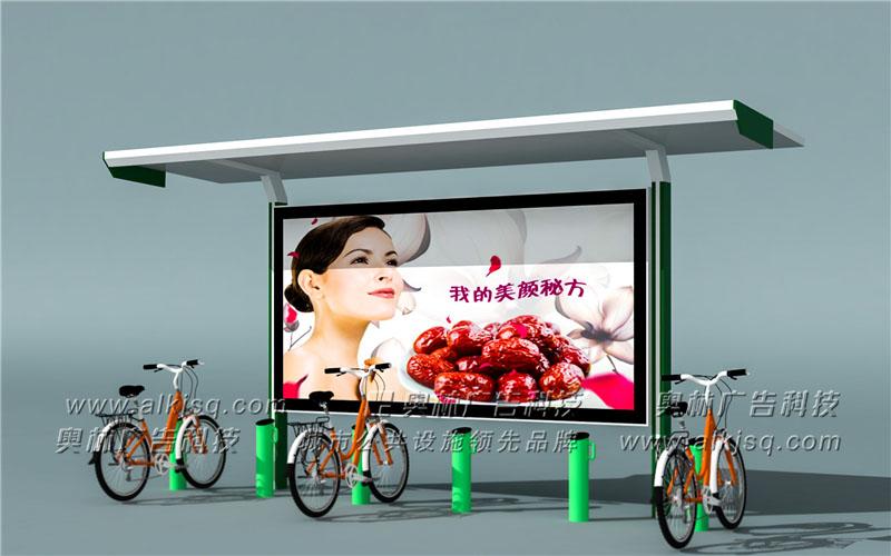 AL公共自行车棚142