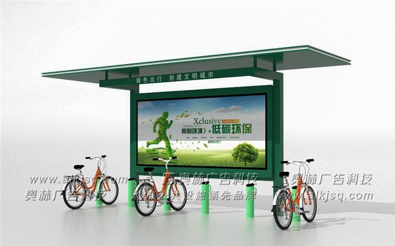 AL公共自行车棚143