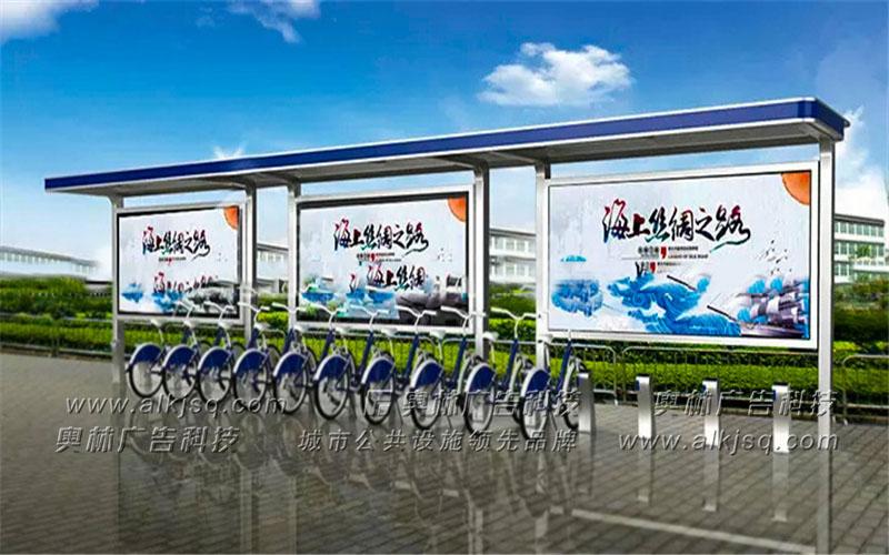 AL公共自行车棚121