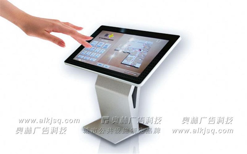 LCD触摸屏查询机07