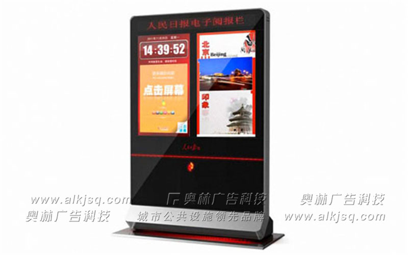 LCD液晶屏电子宣传栏09