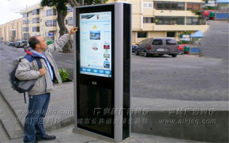 LCD触摸屏广告机06