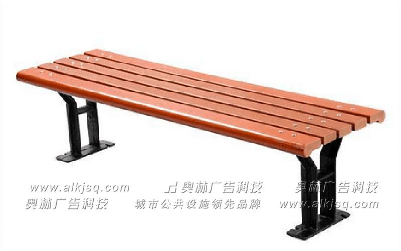 AL座椅 护栏50