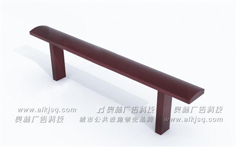 AL座椅 护栏56