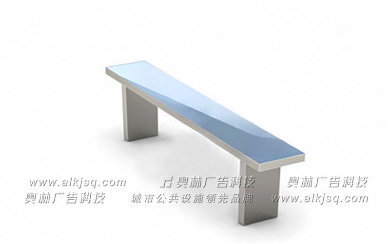 AL座椅 护栏58