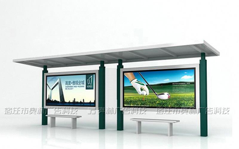 [04-11] 平博pinnacle sports站台 简约时尚款 遵义定制 批量发货中