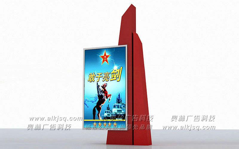 [05-01] 太阳能灯箱 亚克力发光灯箱 广东   吉林 部队军区采购 2车齐发