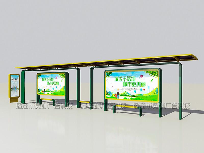[06-12] 新款平博pinnacle sports 杭州定制第2批发货 安装验收