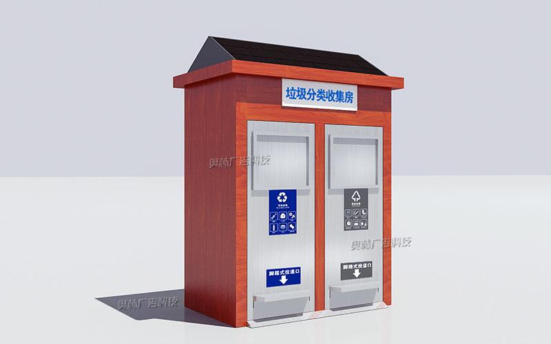 [05-26 ]垃圾分类收集房  高清木纹热转印木纹工艺 上海第2批发货