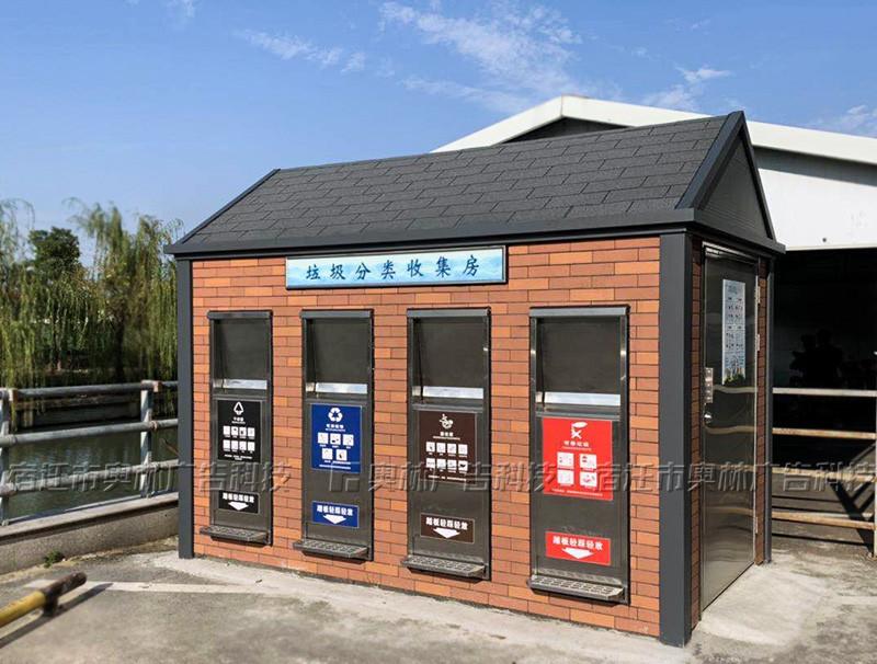 [05-26] 高端垃圾分类房 防砖墙工艺 上海采购 第2批发货安装