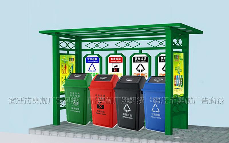 垃圾分类亭的优势