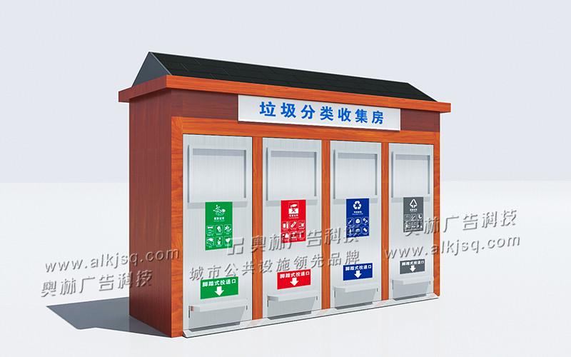 [06-28 ]垃圾分类收集房  高清木纹热转印木纹工艺 上海市采购批量生产中