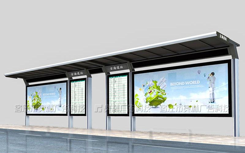 [07-10 ] 铝型材平博pinnacle sports 配置太阳能LED显示屏 天津批量生产 安装