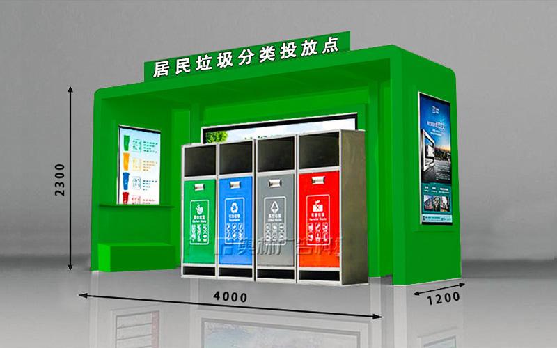 [07-15] 新款垃圾分类亭 不锈钢脚踩开启工艺 上海采购 第2批发货安装