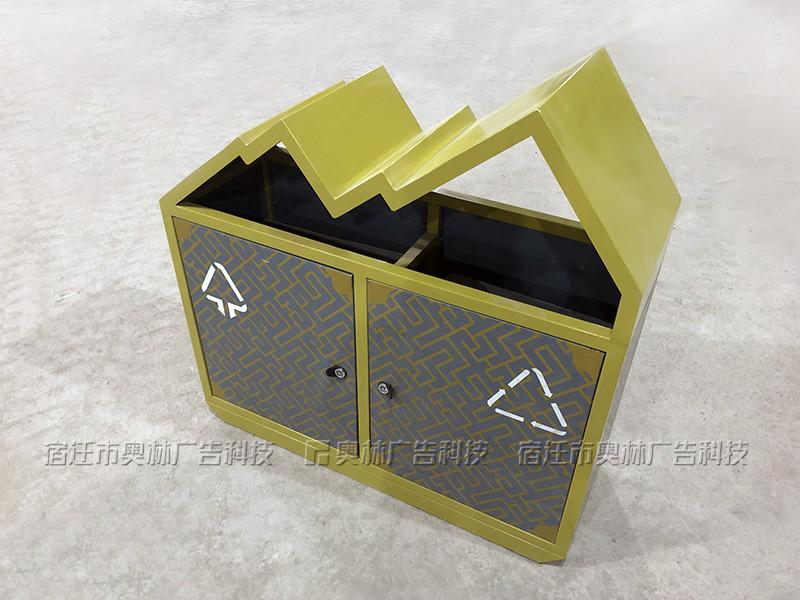 [08-21] 新款社区垃圾分类箱 滁州政府采购 第2批 发货