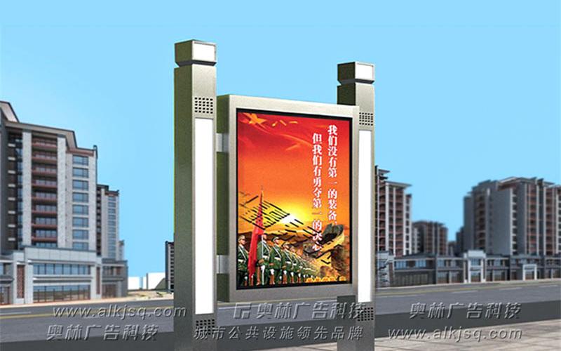 [07-30 ] 新款LED发光广告灯箱 批量生产中 陕西采购