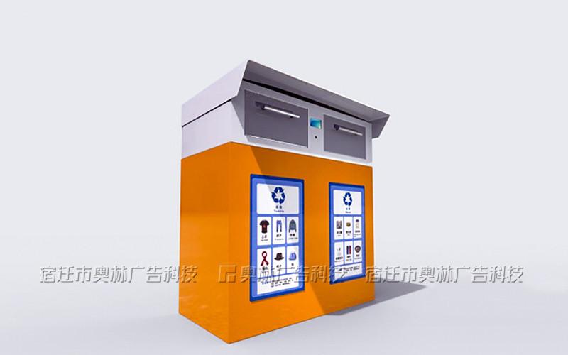 AL垃圾分类箱30