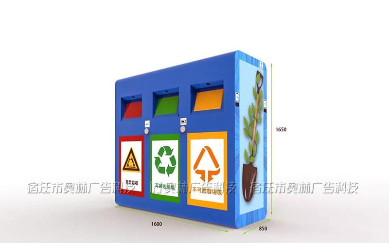 AL垃圾分类箱31
