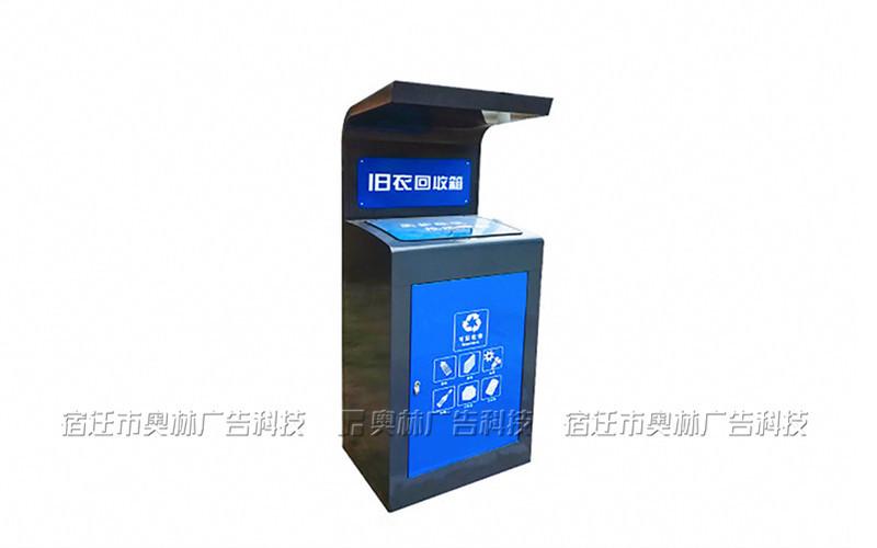 AL垃圾分类箱32
